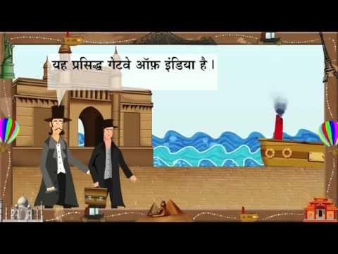 Around The World in 80 Days (Hindi)
