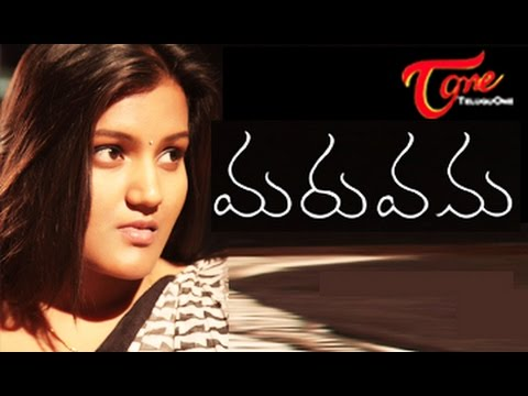 Maruvanu (మరువను) || Telugu Short Film || By Srikanth Reddy