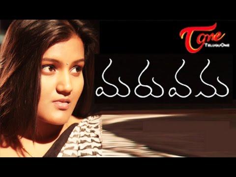 Maruvanu (మరువను) || Telugu Short Film || By Srikanth Reddy
