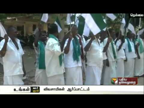 Farmers-demand-to-complete-canal-project-in-Nellai