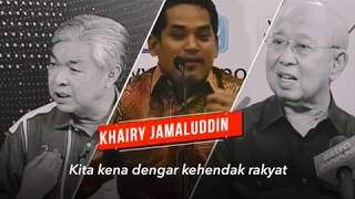 AWANI 7:45 [23/06/2018]: Zahid setuju debat, Shahrizat tetap ahli UMNO & Gerakan tinggalkan BN