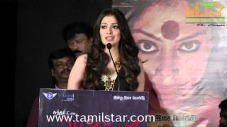 Aranmanai Press Meet Part 1
