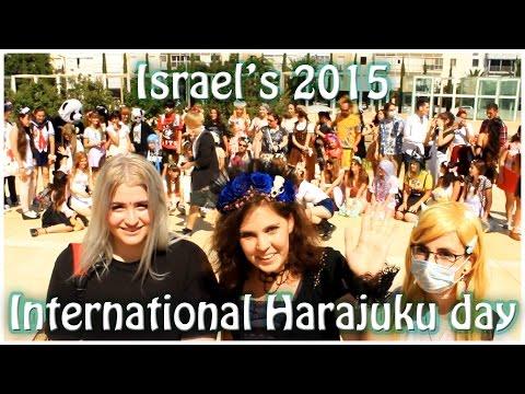 """סרטון מסכם מהאירוע  """"יום האראג'וקו העולמי"""""""