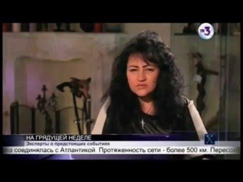 Виктория Субота в программе Х Версии Эфир от 18 01 2016