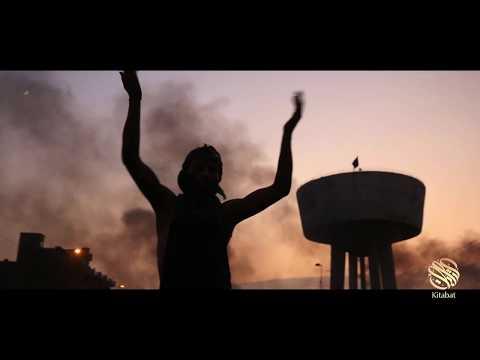 شعب العراق بصوت الفنان الكبير جواد الشكرجي دعما لـ انتفاضة الشباب – مؤثرات ومونتاج / كتابات
