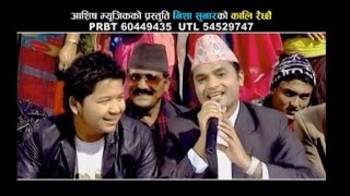 Romantik Roila Song 2014 By Pashupati Sharma & Nisha Sunar