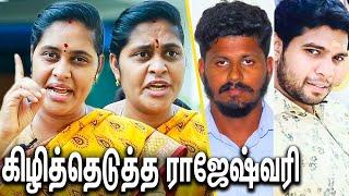 Video மக்கள்  அடிச்சே கொன்னுடுவாங்க  : Rajeshwari Priya Interview About Pollachi Issue | Tamilnadu MP3, 3GP, MP4, WEBM, AVI, FLV Maret 2019