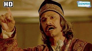 Nonton Vijay Raaz Funny Scenes From Dedh Ishqiya  Hd  Madhuri Dixit   Arshad Warsi   Naseeruddin Shah Film Subtitle Indonesia Streaming Movie Download