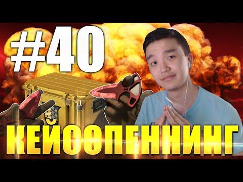 ЮБИЛЕЙНЫЙ ВЫПУСК! THE SHADOW CASE!!! #40 - НИ СЛОВА О ВАНГЕ