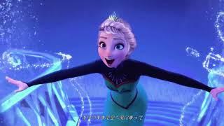 Elsa Sings