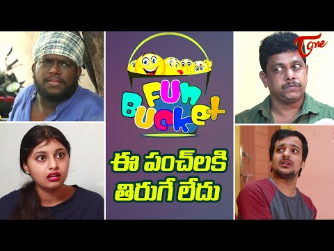 BEST OF FUN BUCKET | Funny Compilation Vol 98 | Back to Back Comedy Punches | TeluguOne
