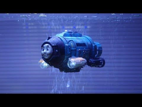 自律潜航艇トーマス
