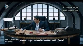 وادي الذئاب الجزء التاسع الحلقه 34 HD مترجم