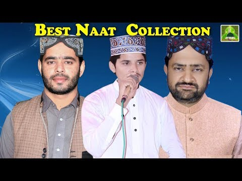 Madani Madine Waleya - Best Naat Collection - Saraiki Naat Khawan's