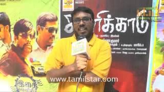 Gokul at Savarikkadu Movie Audio Launch