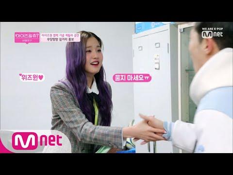 [ENG sub] IZ*ONE CHU [최종회] 최애장원영접의순간(feat.영문과 회장님).avi 190411 EP.9