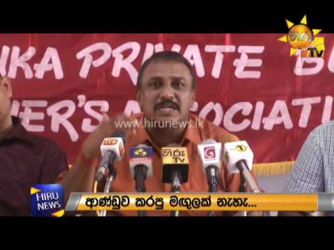 Gemunu demands a bus fare revision of 6% while Anjana demands 10%
