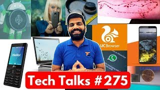 New Channel: https://goo.gl/Jz6p5KNamaskaar Dosto, Tech Talks ke is Episode mein maine aapse kuch interesting Tech News Share ki hai jaise Micromax Canvas Infinity, Vivo V7+. Moto G5S Plus, Jio Phone mein Whatsapp, UC browser Security aur bahut kuch. Mujhe umeed hai ki yeh video aapko pasand aayega.Share, Support, Subscribe!!!Subscribe: http://bit.ly/1Wfsvt4Android App: https://technicalguruji.in/appYoutube: http://www.youtube.com/c/TechnicalGuruji Twitter:  http://www.twitter.com/technicalgurujiFacebook: http://www.facebook.com/technicalgurujiFacebook Myself: https://goo.gl/zUfbUUInstagram: http://instagram.com/technicalgurujiGoogle Plus: https://plus.google.com/+TechnicalGurujiWebsite: https://technicalguruji.in/Merchandise: http://shop.technicalguruji.in/About : Technical Guruji is a YouTube Channel, where you will find technological videos in Hindi, New Video is Posted Everyday :)