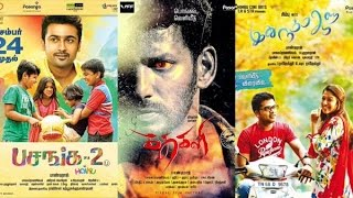 Pandiraj's Frequent Releases on Festival Days…! Kollywood News 01/12/2015 Tamil Cinema Online