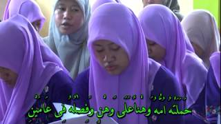 Video LESSON 1 (CONTINUED) SONGS OF LEARNING LEARN TO READ THE QUR'AN MP3, 3GP, MP4, WEBM, AVI, FLV Agustus 2018