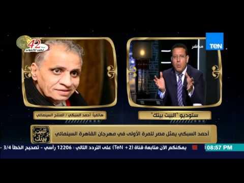 """أحمد السبكي: """"إبراهيم الأبيض"""" يناقش البلطجة ولم ينتقدوه لأنه ليس من إنتاجي"""