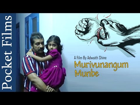 Video Malayalam Short Film - Murivunangum Munbe (unhealed wound) | Pocket Films download in MP3, 3GP, MP4, WEBM, AVI, FLV January 2017