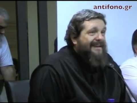 Ο π.Νικόλαος Λουδοβίκος για το Πρόσωπο