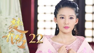 Nonton           Princess Agents 22 Eng Sub                                                            Film Subtitle Indonesia Streaming Movie Download
