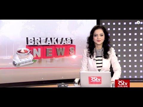 English News Bulletin – Dec 07 2018 (8 am)
