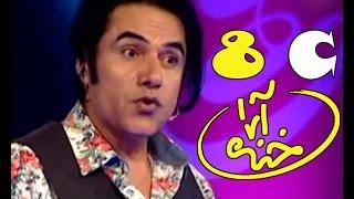 Khanda Araa With Zalmai Araa Part1