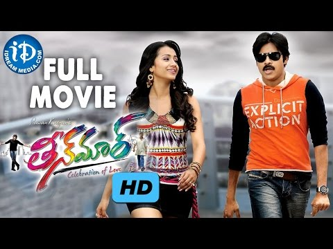 Teen Maar Full Movie || Pawan Kalyan