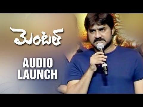 Srikanth Mind Blowing Speech - Mental Movie Audio Launch - Aksha , Gopichand