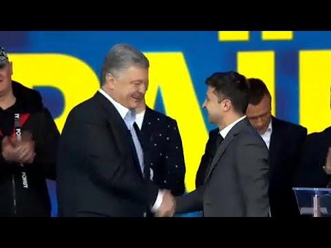 Ουκρανία: Το debate Ποροσένκο – Ζελένσκι
