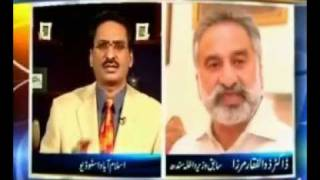 Video Zulfiqar Mirza will join hands with Baloch Separatist & Taliban to kill 10000 workers of MQM download in MP3, 3GP, MP4, WEBM, AVI, FLV January 2017