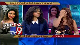 Video Sri Reddy addresses heroes as brokers - TV9 Now MP3, 3GP, MP4, WEBM, AVI, FLV Oktober 2018