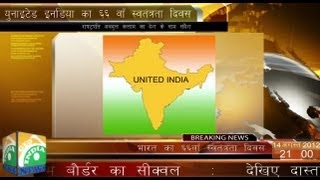 Kya Dilli Kya Lahore    News If India   Pakistan Were Not Divided