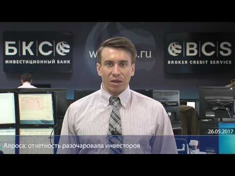 «Башнефть» выплатит дивиденды вдекабре