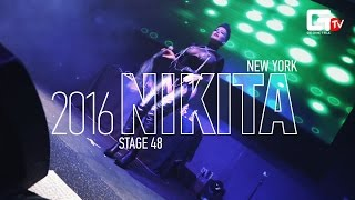 Видеоотчёт концерта Никита, Варум и Время и Стекло ( New York 2016 )