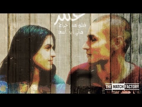 "Hany Abu Assad's new film, ""Omar,"" presents a comprehensive view of the Palestinian situation."