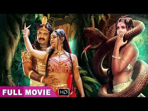 bhojpuri film 2019 hd download