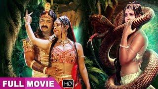 Video Junglee Nagin -  पवन सिंह की सबसे बड़ी फ़िल्म   Pawan Singh   Bhojpuri Superhit Action Film 2019 MP3, 3GP, MP4, WEBM, AVI, FLV Juni 2019