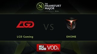 LGD.cn vs EHOME, game 1
