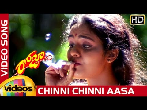 Chinni Chinni Aasa - roja