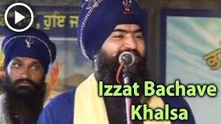 Izzat Bachave Khalsa ( Part - 2 )   by G.Tarsem Singh JI  Moranwali