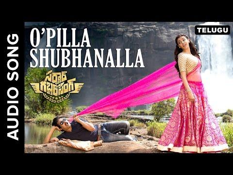 O'Pilla Shubhanalla | Telugu Audio Song | Sardaar Gabbar Singh | Devi Sri Prasad | Shreya Ghoshal