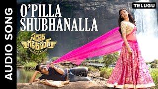 O'Pilla Shubhanalla Song Audio Sardaar Gabbar Singh