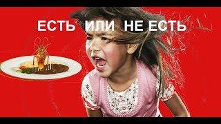 Массовые отравления. Чем кормят наших детей?