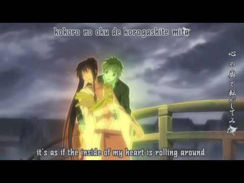 Amatsuki Opening Theme HD