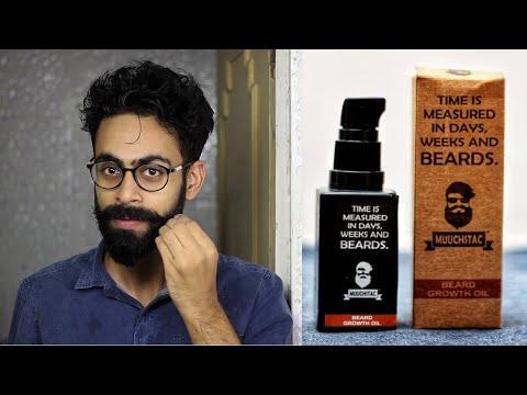Beard oil - घनी दाढ़ी और मूंछ तेज़ी से उगाये  Muuchstac Beard Growth Oil   How to Grow Beard Fast?