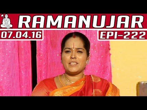 Ramanujar-Epi-222-Tamil-TV-Serial-07-04-2016-Kalaignar-TV